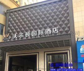 氟碳铝单板 深圳氟碳铝单板 金色氟碳铝板价格