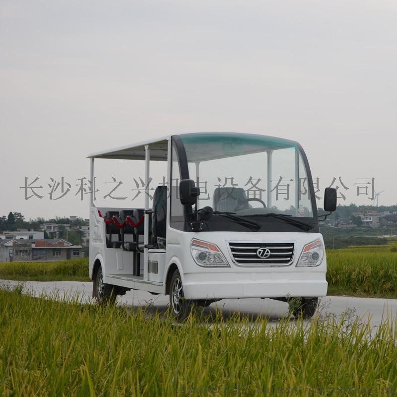 11座燃油观光车,景区旅游观光燃油车,校园交通车