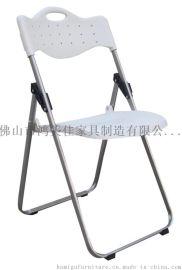 會展折疊椅 折疊會議椅廣東佛山折疊家具工廠批發價供應