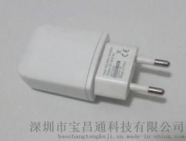 高通认证QC3.0充电器  电源适配器  电源适配器厂家