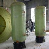 玻璃鋼混牀 陰陽玻璃鋼混牀生產廠家