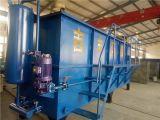 平流式溶气气浮机 气浮机一体化设备污泥脱水机