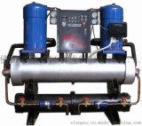 混凝土专用水冷涡旋式工业冷水机