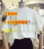 開店拿貨服裝貨源幾元T恤女裝短袖韓版寬鬆大版T恤批
