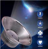 LED廠房燈100W-200W