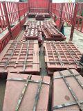 上海建设路桥山宝龙阳明山远通颚式破碎机牙齿板出口货