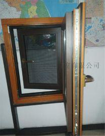 泰州市贝科利尔110系列铝木金钢网一体窗