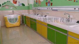 泰州蘭迪廠家直銷嬰幼兒洗浴中心專業生產