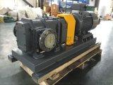 丽水工厂直销转子泵 凸轮泵 高粘度 LXB25
