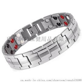 不锈钢双排磁石功能手链 锗石磁疗手链 负离子远红外四合一手链