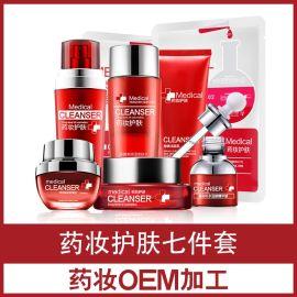 药妆 护肤品套装化妆品OEM生产贴牌代工加工GMPC认证厂家