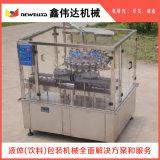 供应洗瓶机各类饮料灌装洗瓶机