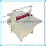平面覆膜机生产厂家 自动分页机设备 深圳市港中现自