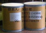 二*氰基甲烷湖北武汉生产厂家