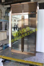 玫瑰金拉絲大型不鏽鋼酒櫃客廳展示櫃裝飾