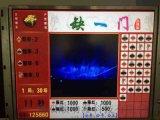 直播缺一門撲克彩票機加強版互聯網在線缺一門彩票機
