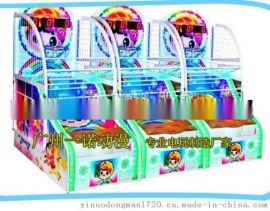 廣州番禺單人投幣籃球機遊戲機玩法~兒童豪華籃球機