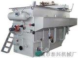 CHINA   平流式溶气气浮机