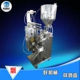 祥鸿 XH-20BY 重庆水晶糖包装机,果胶液体包装机