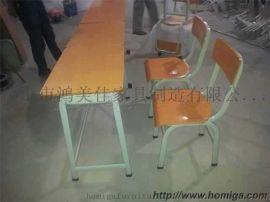钢木学生课桌椅,广东鸿美佳厂家提供小学生专业钢木课桌椅