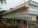 上海拉谷 LLML300-2500大型兰美拉型沉淀器