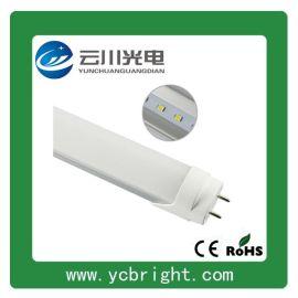 T8 1.5米24WLED日光灯