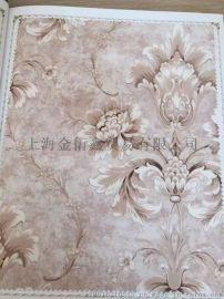 上海金衍鑫墙布厂家专业打造优质品牌