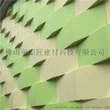 外牆鋁單板 戶外鋁單板廠家直供精品
