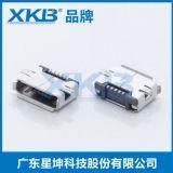 供應臺灣星坤MICRO USB 牛角大電流母座 四腳插板 5P B型牛角母座 無柱 長針