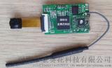 720P_3S快速启动WIFI无线图传模块
