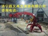 专业抓钢机厂家用料实在价格便宜