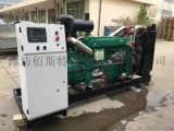 潍柴250kw柴油发电机组 备用电源 应急发电机