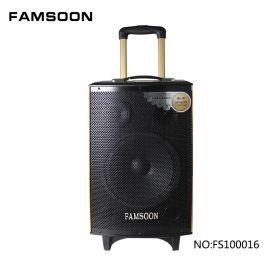 FAMSOON便携手提插卡音箱户外广场舞音响充电U盘低音炮收音机