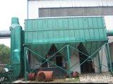 離線(在線)清灰脈衝袋式除塵器 高效除塵