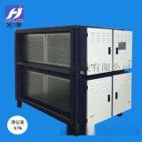 工业油雾净化器 五金件冷镦机热处理油烟净化回收