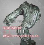 烟台焊接机器人防护服、防护罩、防护衣厂家