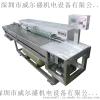 深圳五谷雜糧真空包裝機