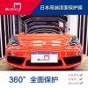 日本原装进口MoreTec(MT)摩坦隐形车衣代理商