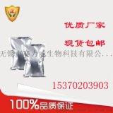 苯乙基间苯二酚; 85-27-8 含量99 现货包邮