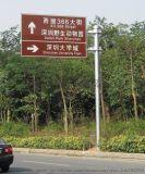 F杆、T型杆、镀锌交通标志杆、监控信号杆