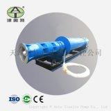 QK360-336卧式铜矿井用潜水泵