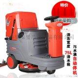 工厂车间用中小型电动驾驶式洗地机t6
