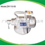 ZN110-50插入式振动器