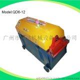 QD6-12钢筋调直机
