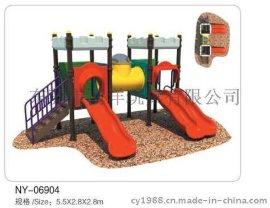 兒童小型戶外組合滑梯