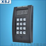 LED双向无线键盘(XSJ-86E2)