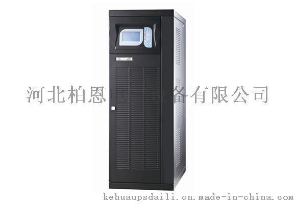 科华ups电源FR-UK3310工频机在线稳压式10kva双隔离变压器智能化科华UPS工频机