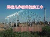 民泰实业大棚骨架 几字钢骨架 双模骨架品质温室大棚