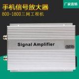手機信號放大器手機信號增強器三網合一信號放大器