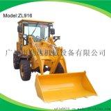 厂家自销916型全液压工程装载铲车,四驱装载机,轮式装载机